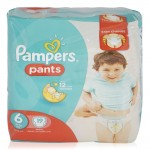 Pampers-Pants-Diapers-Large-19-Pieces_Front