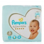 Pampers-Premium-Care-Diapers-25-Pieces_Back
