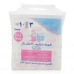 Sebamed-Baby-Cleansing-Wipes-288-Pieces_Back