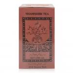 Shamsheri-Tea-454-g_Front