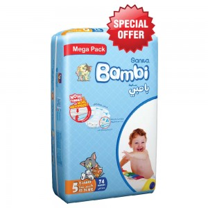 Bambi Baby Diapers X-Large