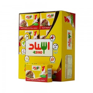 Esnad Chicken Stock Cube With 7 Spices