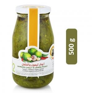 Al Jazeera Bahraini Chilly & Lemon Pickle - 500 g