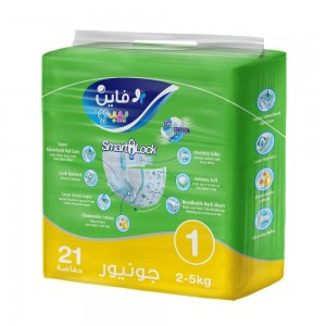 Fine Baby Newborn Size 1 Diapers - 21 Pieces