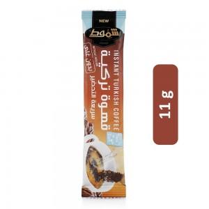 Instant Turkish Coffee - 11 g