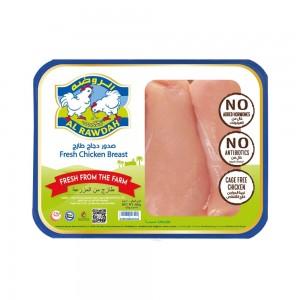 Al Rawdah Fresh Chicken Boneless Skinless Breast, 500gm