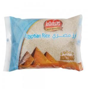 Montana Egyptian Rice - 5 Kg