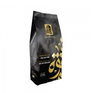 Qahwat Yadoh Arabic ground coffee dark roast, 450 gm