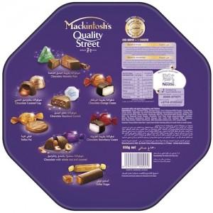 Mackintosh Quality Street Chocolate 850g Tin, 8 Pcs