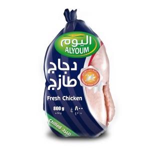 Alyoum Whole Chicken Fresh Grade A, 800 gm