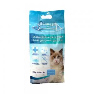 Silica Gel Cat Litter 2 Kg Plastic Bag