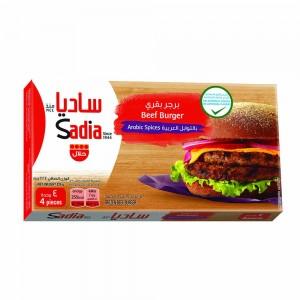 Sadia Beef Burger, 224 gm