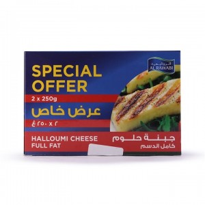 Al Rawabi Halloumi Cheese 250X2