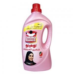 Omino Bianco Abaya Shampoo Detergent - 2700 ml
