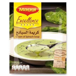 Maggi Excellence Cream Of Spinach Soup 49g, 10 Pcs