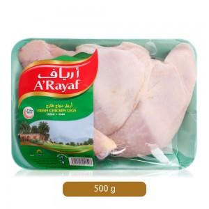 A-Rayaf-Fresh-Chicken-Legs-500-g_Hero
