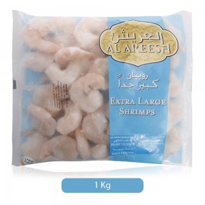 Al Areesh Extra Large Shrimps - 1 Kg