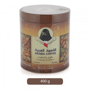 AL-Jazeera-Cardamom-Saffron-Flavor-Arabic-Coffee-400-g_Hero