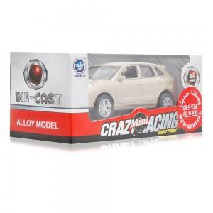 Al-Wadi-768-2-Crazy-Mini-Racing-Car-Toy-Silver_Hero