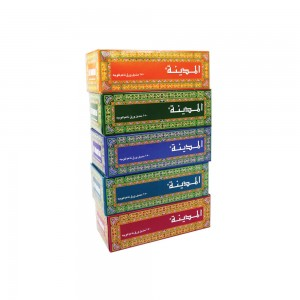 Al Madina Facial Tissue 5x150 Sheets