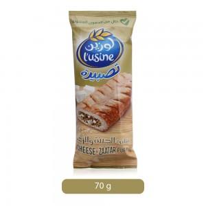 Almarai-L'usine-Cheese-Zaatar-Puff-70-g_Hero