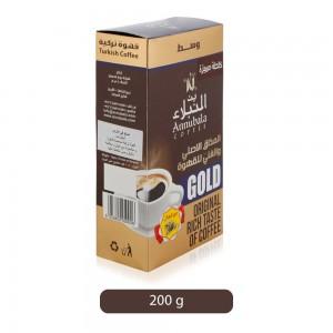 Annubala-Turkish-Coffee-with-Cardamom-Gold-200-g_Hero