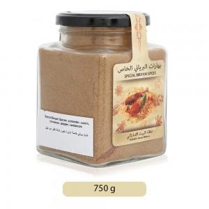 Bait-Mamaty-Special-Biriyani-Spices-Mix-1