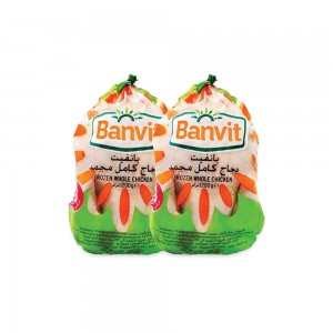 Banvit Whole Chicken 2x1200gm