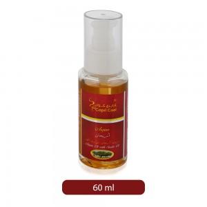 Capri-Cool-Argan-Oil-With-Snack-Oil-60-ml_Hero