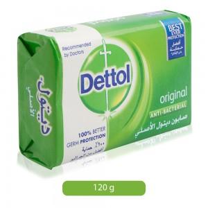 Dettol-Anti-Bacterial-Soap-Bar-120-g_Hero