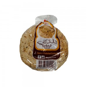 Egyptian Baladi Bread 4pieces, 400gm