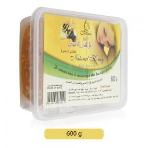 Fatima-Natural-Honey-Hair-Remover-600-g_Hero