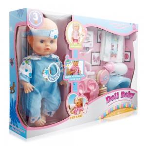 Fizzy-Moon-Baby-Doll-Gift-Set_Hero