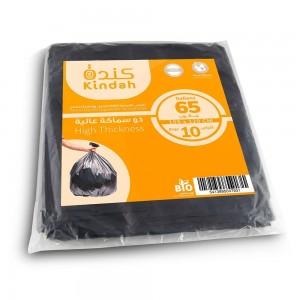 Kindah Offer Pack - Black Garbage Bags. Bio 105x120 cm (65 Gallon) 10 bag x2 packet