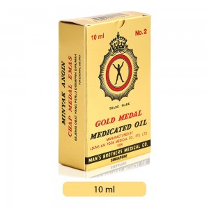 Gold-Medal-No-2-Medicated-Oil-10-ml_Hero
