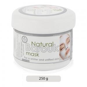 Green Star Natural Barouk Mask - 250 g