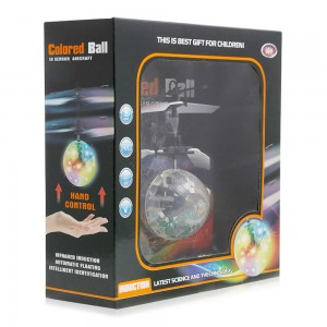 Gtc-Colored-Ball-Toy-Kd635_Hero