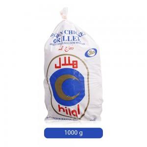 Hilal-Frozen-Chicken-Griller-1000-g_Hero
