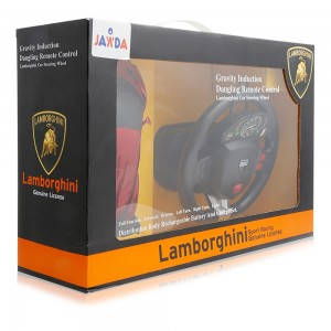 Jawda-Lamborghini-Dangling-Remote-Control-Car-Toy_Hero