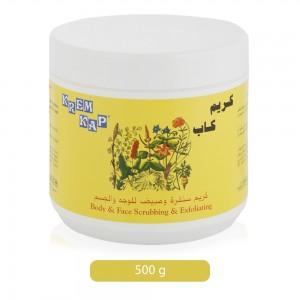 Krem-Kap-Body-Face-Scrubbing-Exfoliating-Cream-500-g_Hero