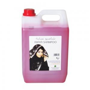 Magic Abbaya Shampoo 5ltr
