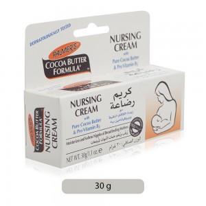 Palmer's-Cocoa-Butter-Formula-Nursing-Cream-30-g_Hero