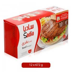Sadia-Frozen-Beef-Burger-12-Pieces-672-g_Hero