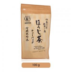 Safety-Roast-Tea-1