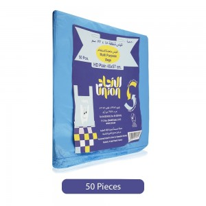 Union-HD-Plain-Multi-Purpose-Bags-50-Pieces-45-x-57-cm_Hero