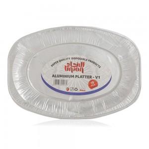 Union Super Quality Disposable Aluminium Oval Platter V1 - 10 Pieces