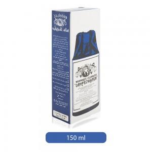 Woodwards-Baby-Gripe-Water-150-ml_Hero