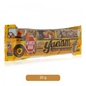 Yaaam-Peanut-with-Cocoa-Muesli-Bar-20-g_Hero